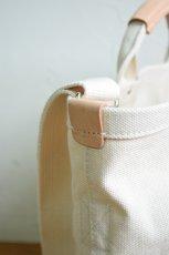 画像7: Hender Scheme (エンダースキーマ)  campus bag small  [natural] (7)