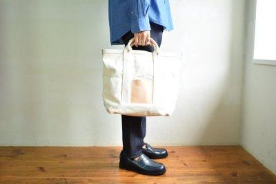 画像2: Hender Scheme (エンダースキーマ)  campus bag small  [natural]